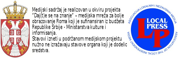 Projekat_Daj_t_e_se_na_znanje-disclaimer